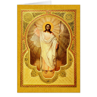Χριστὸς ἀνέστη! Christ is risen! – Easter Greeting Card
