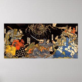 お化け蜘蛛, 国芳, Monster Spider, Kuniyoshi, Ukiyo-e Poster