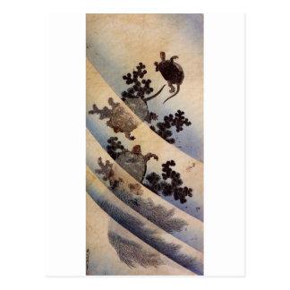 亀, 北斎 Turtles, Hokusai, Ukiyo-e Postcard