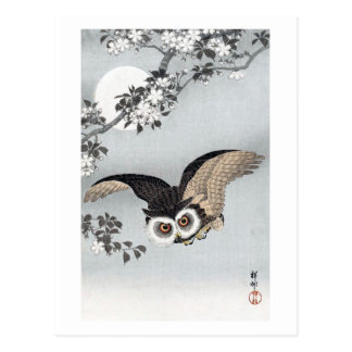 月とフクロウ, 古邨 Flying Owl & Moon, Koson, Ukiyo-e Postcard