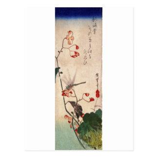 花にトンボ, 広重 Dragonfly and Flower, Hiroshige, Ukiyo-e Postcard