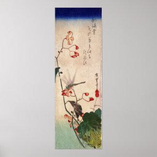 花にトンボ, 広重 Dragonfly and Flower, Hiroshige, Ukiyo-e Poster