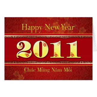 2011 Vietnamese Happy New Year Greeting Card