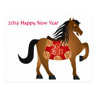 2014 Chinese New Year Zodiac Horse Postcard