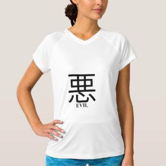 2 Sided Evil Kanji Ladie's Micro Fiber Sleeveless Tshirts