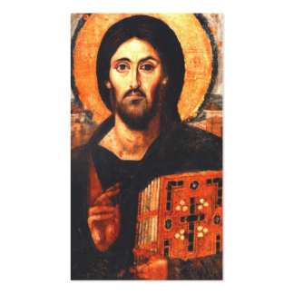 A 6th century icon of Jesus Pack Of Standard Business Cards