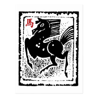 Abstract Year of The Horse Postcard