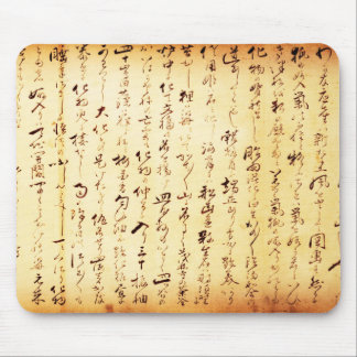 Ancient Japanese Handwritten Kanji Mouse Pad