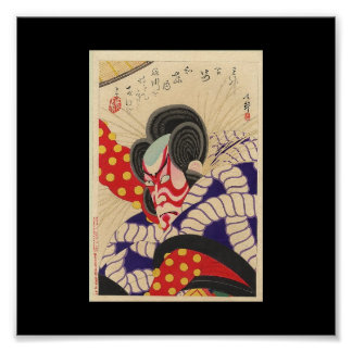 Ancient Japanese Painting circa 1894 Poster