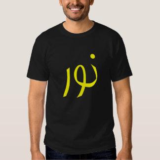 Arabic writing nour noor light calligraphy yellow t shirt