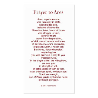 Ares Prayer Card Pack Of Standard Business Cards