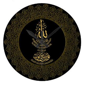 Ayat an-Nur Islamic Calligraphy Wall Clock