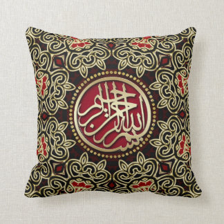 Bismillah Blessings Red Gold Decorative Cushion