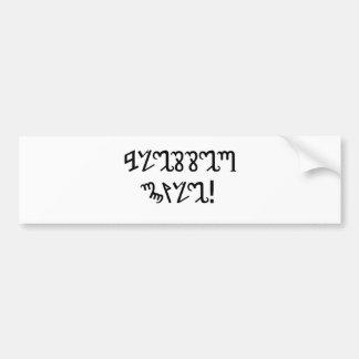 """Blessed Yule"" in Black Theban Bumper Sticker"