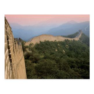China, Huairou County, Mutianyu section of The 2 Postcard