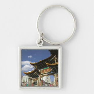 CHINA, Yunnan Province, Kunming. Memorial Arch Silver-Colored Square Key Ring