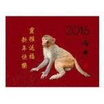 Chinese Lunar New Year 2016 Monkey Greetings Postcard
