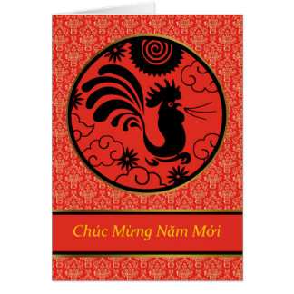 Chuc Mung Nam Moi, Vietnamese, Rooster New Year Greeting Card