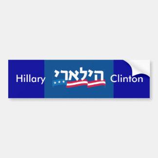 Clinton Hebrew Bumper Sticker Jewish