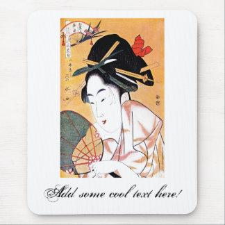 Cool Oriental Japanese Geisha Portrait Mouse Pad