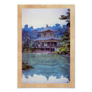 Cool oriental japanese watercolour temple painting poster