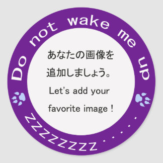 do not wake me up (zzz…) I am sleepy Round Sticker