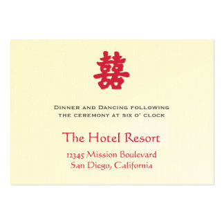 Double happiness Asian wedding reception enclosure Pack Of Chubby Business Cards