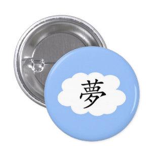 Dream 3 Cm Round Badge