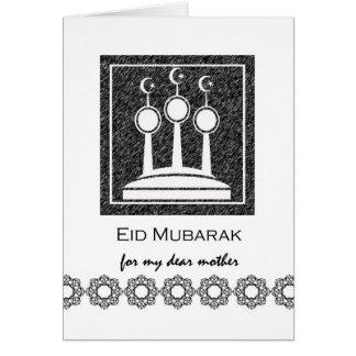 Eid Mubarak for Mother, Eid al-Fitr, Minarets Greeting Card