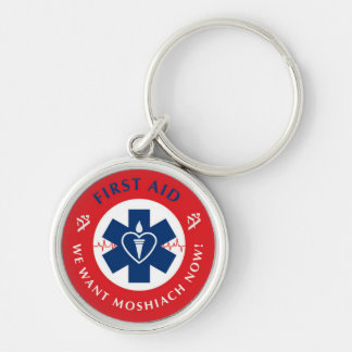 First Aid Silver-Colored Round Key Ring