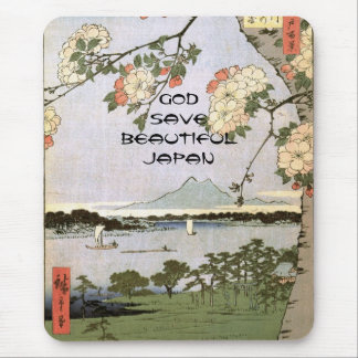 GOD SAVE BEAUTIFUL JAPAN MOUSE PAD