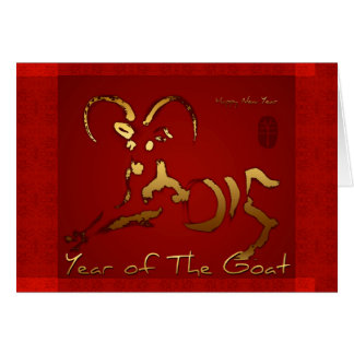 Golden Goat Chinese or Vietnamese New Year Greeting Card