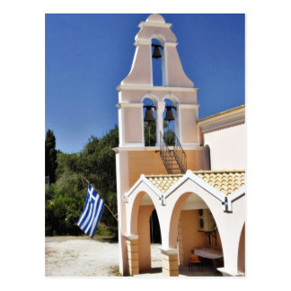 Greek Church In A Summer Day Postcard