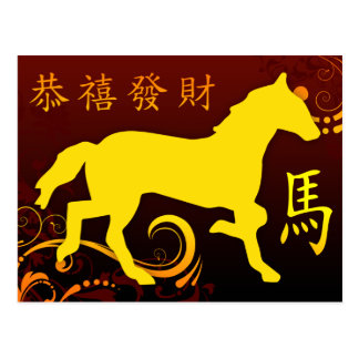 Happy Chinese New Year : Year of the Horse 2014 Postcard