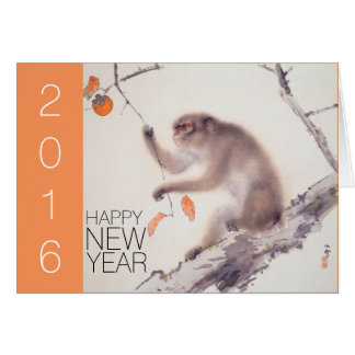 Happy New Year Custom 2016 Japanese Painting Greeting Card