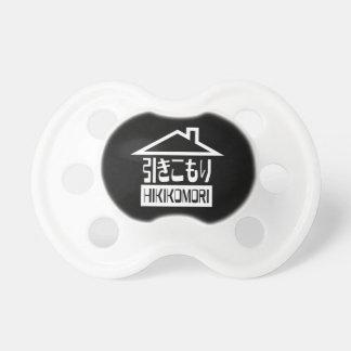 Hikikomori 引きこもり Japanese Recluse Baby Pacifier