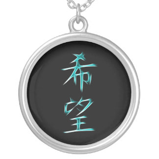 Hope Japanese Kanji Calligraphy Symbol Round Pendant Necklace