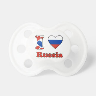 I love Russia Baby Pacifier