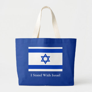 I Stand With Israel Jumbo Tote Bag