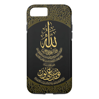 iPhone 7 Case w/Ayat an-Nur Islamic Calligraphy