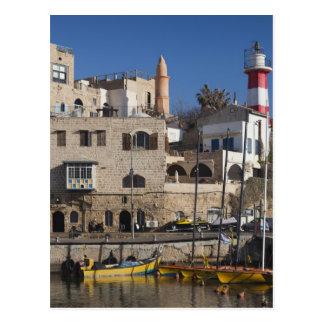 Israel, Tel Aviv, Jaffa, Jaffa Old Port Postcard
