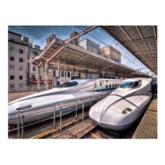 Japanese Bullet Trains at Tokyo Station Postcard