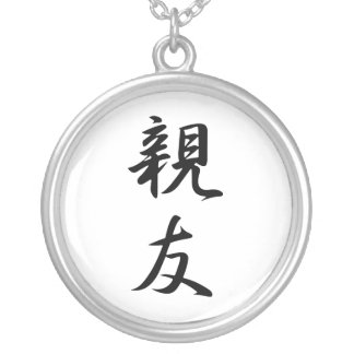 Japanese Kanji for Best Friend - Shinyuu Round Pendant Necklace