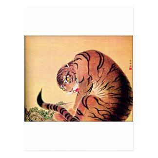 Japanese Tiger Woodblock Vintage Art Ukiyo-E Postcard