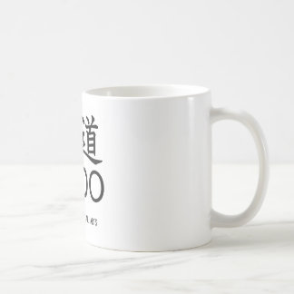 Judo-Japanese martial arts- Basic White Mug