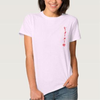 [Kanji] CEO Tee Shirts