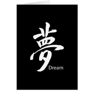 Kanji Dream Symbol Greeting Card