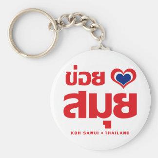 Khoi Huk (I Heart / Love) Koh Samui ❤ Thailand Basic Round Button Key Ring