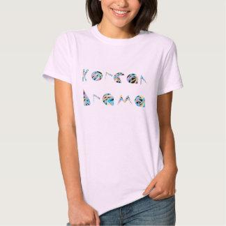 Korean Drama Tee Shirts