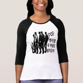 KPOP took my heart in Korean Ladies 3/4 Sleeve Rag T Shirts